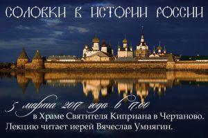 Lekcia oViacheslav copy